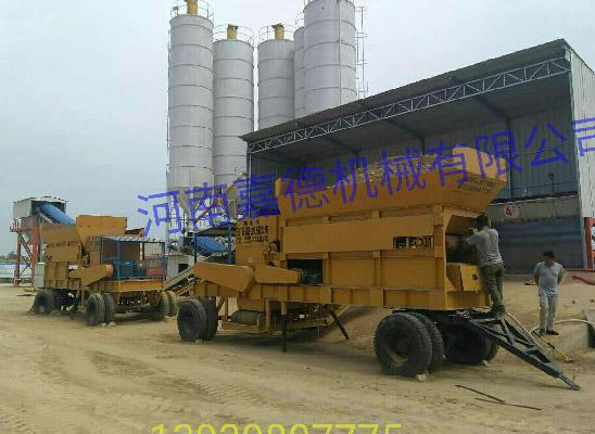 工程碎土机